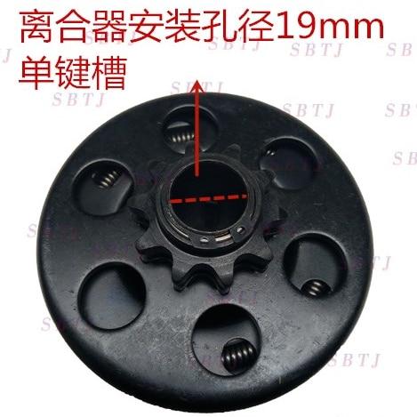 20mm para Kart Roda Dentada Centrífuga Automática 420 10 Dente Drifter 19 – Gokart 168f 170f Gx160