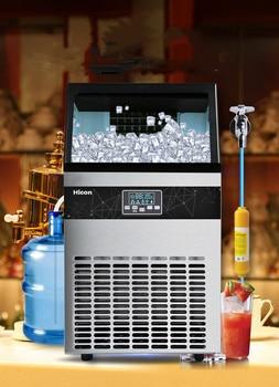 68KG Ice Maker commercial cube ice machine automatic /home ice machine / for bar / coffee shop / tea shop rex miller audel machine shop basics
