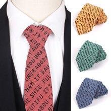 Тонкие мужские галстуки классические слова раньше для бизнеса