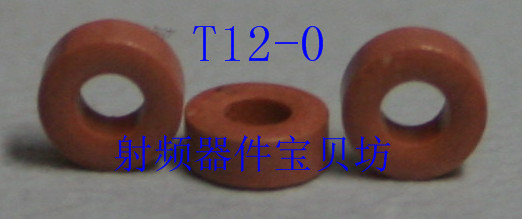 American RF Iron Powder Magnetic Core: T12-0