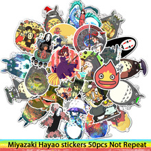 50pcs Graffiti Sticker Miyazaki Hayao Cartoon Anime Stickers No-Face Man Luggage Suitcase Guitar Car Laptop Decor Toys Hobbies