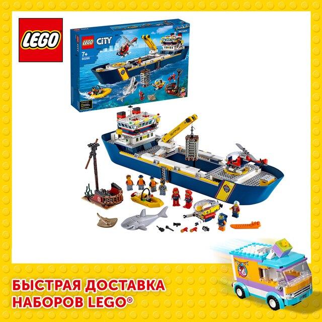 Конструктор LEGO City Oceans Океан: исследовательское судно 1