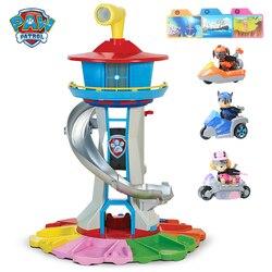Paw Patrol Dog Toys, спасательная база, команда, центр, Щенячий патруль, Patrulla Canina, аниме, фигурки, модель, игрушка для мальчика, подарки
