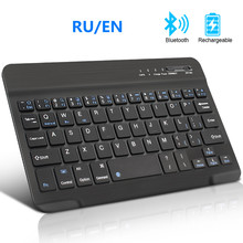 Bluetooth Keyboard Wireless Keyboard Russian for ipad PhoneTablet Mini Rechargeable Keyboard  keycap for Android ios Windows animuss led illuminated backlit wireless bluetooth 3 0 keyboard support ios android windows