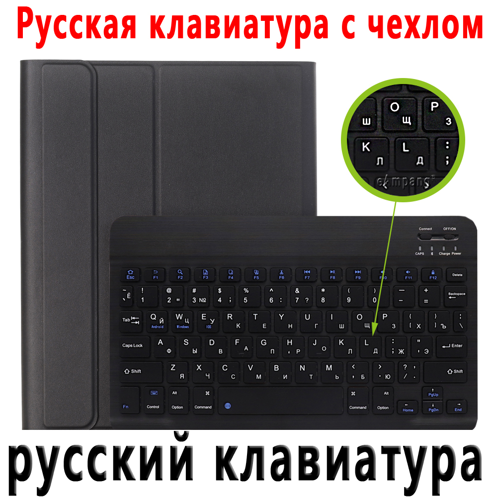 Russian Keyboard Beige For iPad 10 2 2019 2020 Keyboard Case with Pencil Holder for Apple iPad 7th 8th