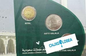 Image 4 - Arabia Saudita 5pcs monete moneta originale con libri Con Copertina Rigida di raccolta regalo presente