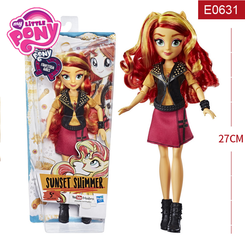 My Little Pony Equestria Girls Rainbow 28cm 12