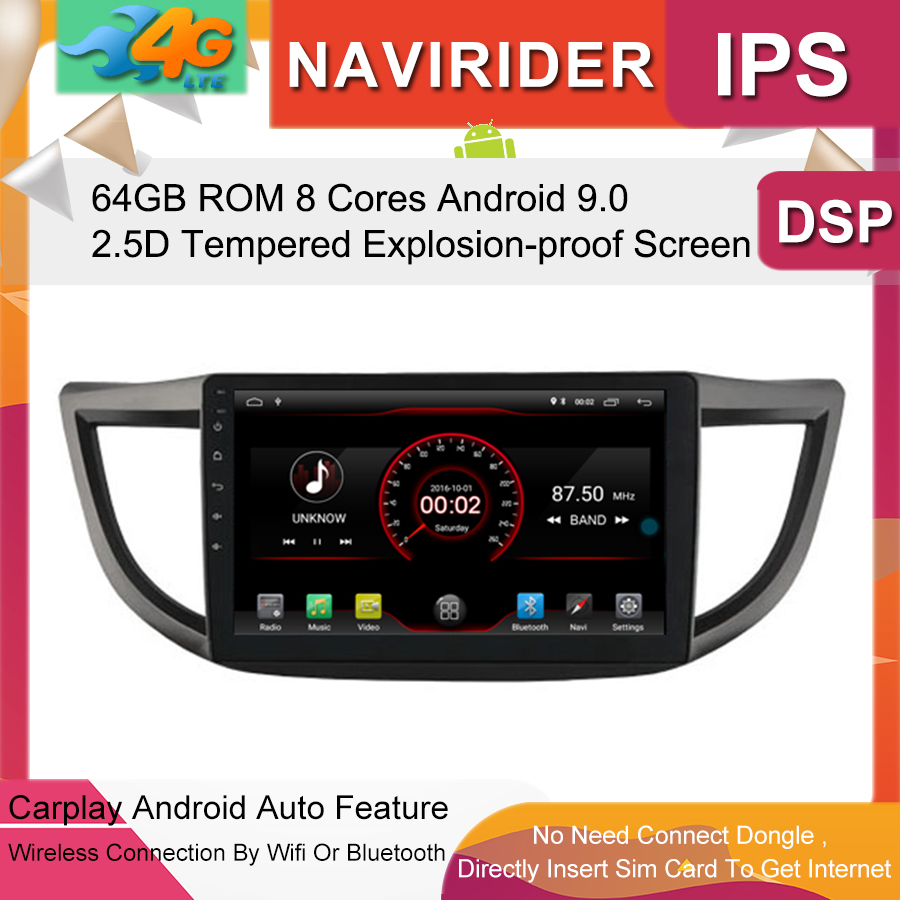 Built in 4G Lte car Intelligent navigation tape recorder 9.0 android car gps radio <font><b>multimedia</b></font> player for <font><b>honda</b></font> <font><b>CRV</b></font> <font><b>2012</b></font> image
