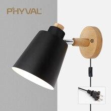 Phyval北欧壁ランプスイッチ鉄の壁ランプE27マカロン6色ベッドサイドウォールランプled eu/米国プラグ壁燭台ライト