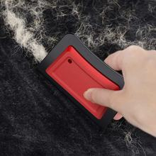 2 шт устройство для удаления волос домашних животных собак детальный