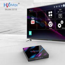 1Set H96 Max RK3318 Smart Android 9.0 TV Box 2.4G/5G Quad-Co