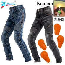 2021 summer Men Motorcycle Pants Aramid Moto Jeans Protective Gear Riding Touring Black Motorbike Trousers Blue Motocross Jeans