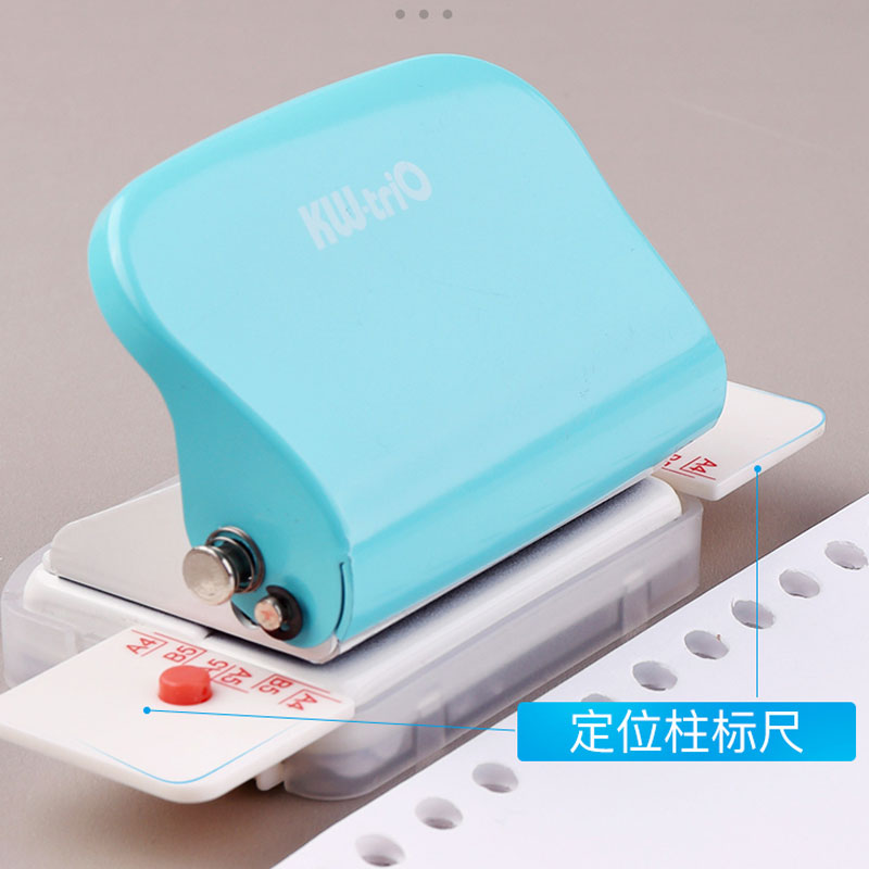 Yiwi A4 (30 agujeros) B5 (26 agujeros) A5 (20 agujeros) DIY perforador de agujero de hoja suelta perforadora hecha a mano de papel de hoja suelta perforadora