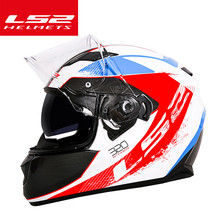 Motorcycle Helmet Airbag Ls2 Ff328 Capacete Full-Face Without Casque