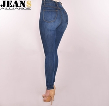 цены на Women Denim Skinny Jeggings Pants High Waist Stretch Jeans Slim Pencil Trousers  в интернет-магазинах