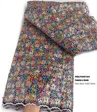 Todos Top de lentejuelas de encaje francés floral tul africano único de encaje tela de red con cuentas hermosa Nigeria gran ocasional desgaste