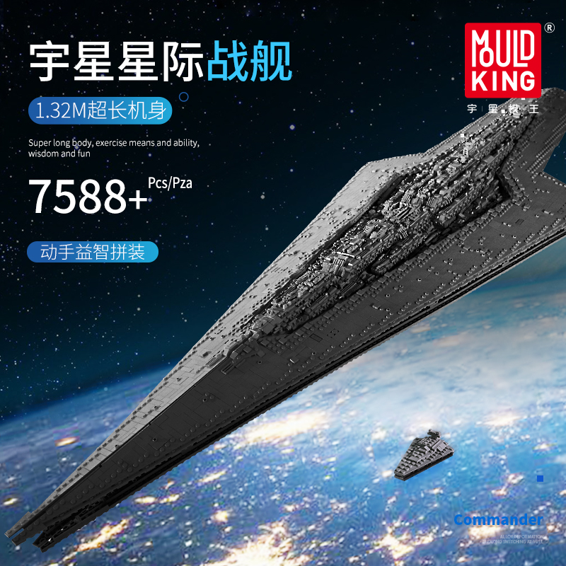 Star Series Wars Execytor Super Star Destroyer Model Building Blocks Bricks Kits Compatible With Legoed 10221 Kids Toys DIY Gift