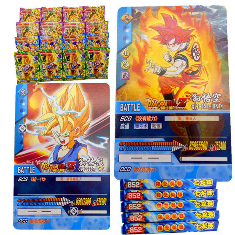 18pcs/set Dragon Ball Super Ultra Instinct Goku Playing Card Toy Commemorative Edition Game Collection For Kid Free Shipping