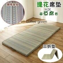 Соломенный коврик, ткань, складной удобный мат «татами», tress прямоугольник, большой складной пол, соломенный коврик для сна, татами, ковер для пола
