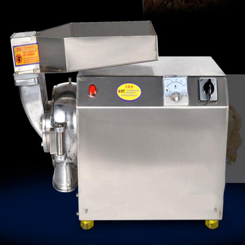 Pulverizadora de hierbas DLF40 molinos de alimentación continua, máquina de polvo ultrafino, máquina de molienda de granos, picadoras de hierbas 2200w