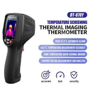 Image 1 - A BF DT 870Y الأشعة تحت الحمراء ميزان الحرارة لمسافات طويلة قياس درجة الحرارة السريعة 20MS التصوير أداة قياس درجة الحرارة