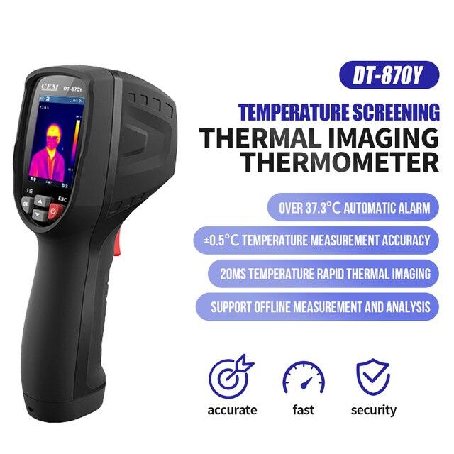 A BF DT 870Y الأشعة تحت الحمراء ميزان الحرارة لمسافات طويلة قياس درجة الحرارة السريعة 20MS التصوير أداة قياس درجة الحرارة