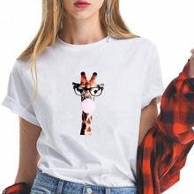 Свободная Великолепная дешевая новая футболка Женская стильная