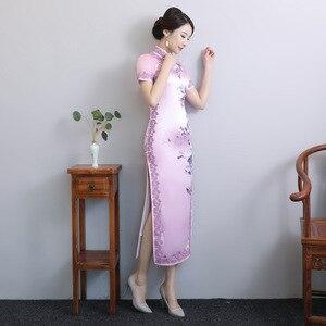 Image 4 - 2020 מיהרו גבוהה בקיץ חדש יד רקום משי Cheongsam ארוך יומי השתפר Qipao שמלת מתחייב