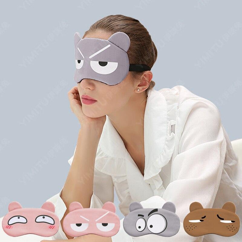Cotton Cartoon Face Sleep Eye Mask Cute Funny Lovely Eye Cover Sleeping Mask Travel Rest Eye Band Kids Eyeshade Patch Blindfolds