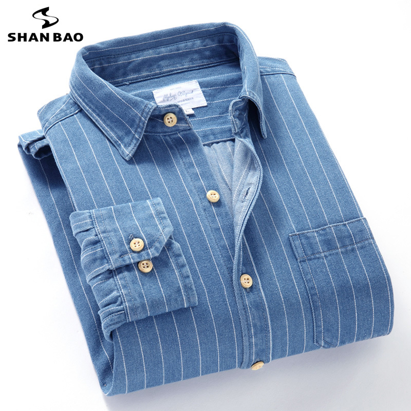 Men's slim striped denim long-sleeved shirt 2020 autumn new brand high quality comfortable soft cotton large size casual shirt 1