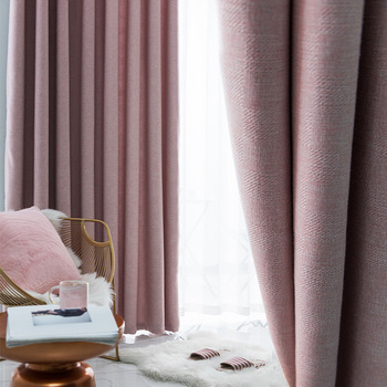 Light Luxury Pink Cotton and Linen Blackout Curtains for Living Room Thick Modern Minimalist Nordic Window Curtain for Bedroom modern simple cotton linen stereo embroidery curtain dolly curtain screen american country curtains for living room and bedroom
