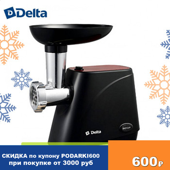Meat Grinders DELTA 0R-00005182 home kitchen appliances electric chopper     Мясорубка DL-6100M  (ЧЕРНЫЙ С КРАСНЫМ)