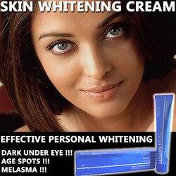 Осветляющий крем для кожи-Отбеливание лица, тела и темных пятен