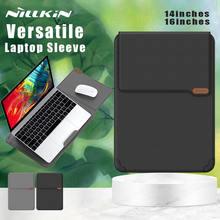 Универсальная сумка чехол nillkin для ноутбука с подставкой