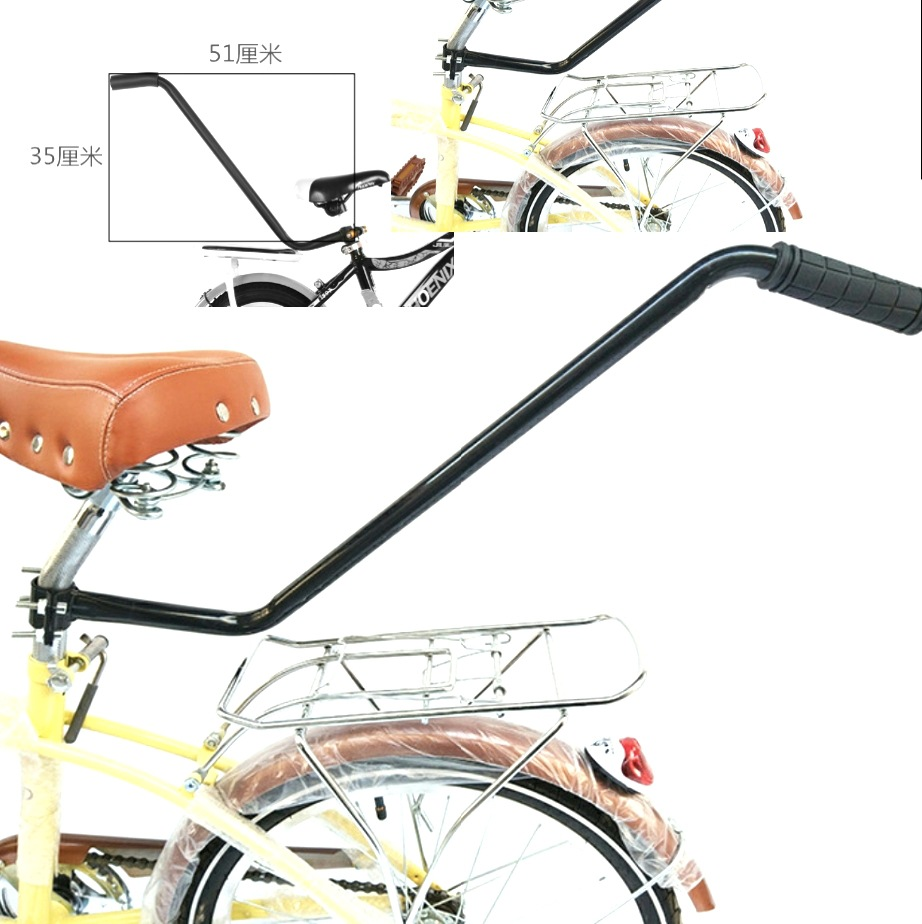Bicycle Armrest Push Rod Lazy Children Auxiliary Learn To Drive Useful Product Ride Safe Kids Car Push Learn Handle