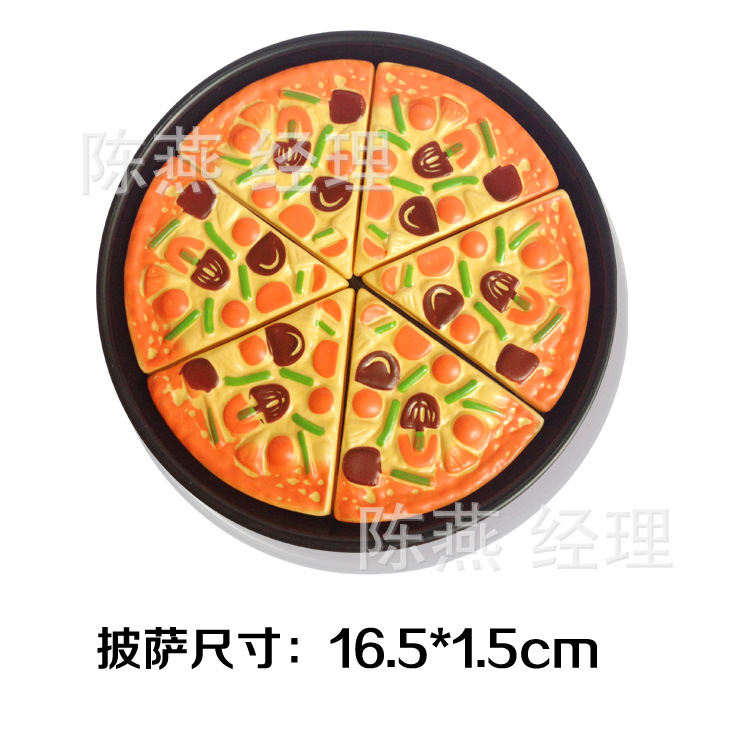 New Style Model Pizza Food Model Kindergarten Play House Toys