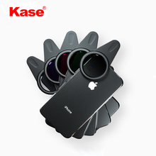 Kase Magnetic CPL / ND / GND / NLP Filter With Adapter For Smartphone