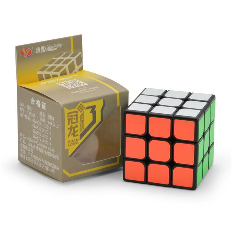 Yongjun GuanLong PlusV3 3x3x3 Magic Cube Puzzle Toys For Challenge Toys For Children Kids Cubo Magico