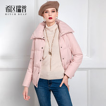 Pink White Down Jacket Thickened Temperament Down Jacket Women's Short Bread Small Winter Fashion
