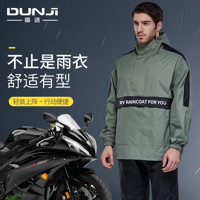Thin Raincoat Rain Pants Suit Men and Women Jacket Adult Outdoor Rain Coat Poncho Waterproof Hiking Mens Sports Suits Gift Ideas 2