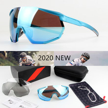Polarized 3 Lens Cycling Glasses Myopia Frame Road Bike Cycling Eyewear Cycling Sunglasses MTB Mountain Bicycle Cycling Goggles(China)
