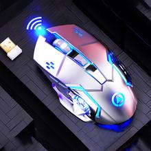 Bezprzewodowa mysz do gier 1600 DPI akumulator regulowany dla graczy Gamer cichy wyciszone USB myszy podświetlenie dla graczy Gamer gra z myszką myszy na PC Laptop tanie tanio REDSTORM 2 4 ghz wireless 0 2g Opto-elektroniczny Mini Palec Jun-18 Prawo