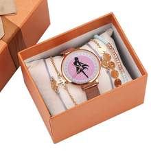 6Pcs/Set Sailor Moon Watch Charm Links Bracelet Beads Set for Women Love Heart H