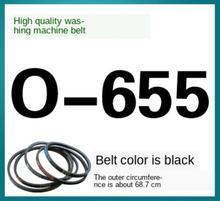 O-655 Full-automatic semi-automatic washing machine motor O-type wear-resistant transmission belt conveyor V-belt