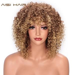 Image 1 - AISI HAIR peluca rizada Afro con flequillo, cabello rubio mezclado marrón, pelucas sintéticas para mujeres negras, pelucas naturales resistentes al calor