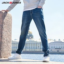 JackJones мужские мягкие Стрейчевые зауженные джинсы, уличная одежда 219332550