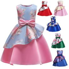 New Girl Pink Dress Princess Dress Fluffy Dress Sleeveless Long Dress Little Girl Bow Dress dress gaudi dress