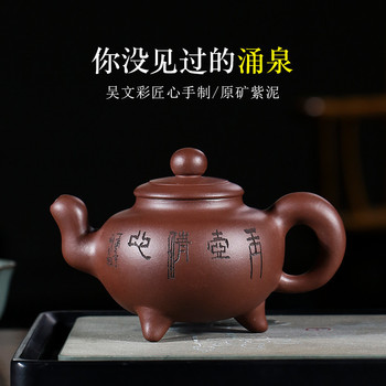 Manufacturers selling yixing are recommended by pure manual yongquan teapot lettering shop agent a commission basis