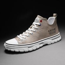 New Cool 2019 Men Leather Shoes High Top Fashion Men