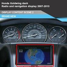 دراجة نارية دراجة نارية لوحة القيادة راديو GPS شاشة الكريستال السائل لهوندا الذهب الجناح GL1800 2007 ~ 2013 قياس شاشة الملاحة العنقودية